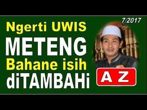 Ngerti Wis METENG bahane isih DITAMBAHI ae.. KH. Anwar Zahid
