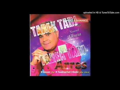 CHRAITI TÉLÉCHARGER 2013 ZAHI ALBUM