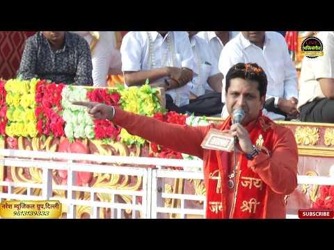 राम सुनलो मेरी बात | Best balaji Bhajan | Mukesh Bagda | Naresh Musical Group