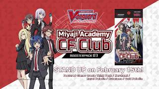 Cardfight!! Vanguard Booster Pack Vol. 03: Miyaji Akademie CF-Club