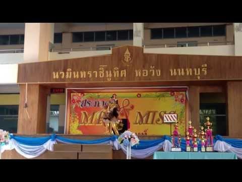 Miss คณะสีจามจุรี 2015 หอวังนนทบุรี