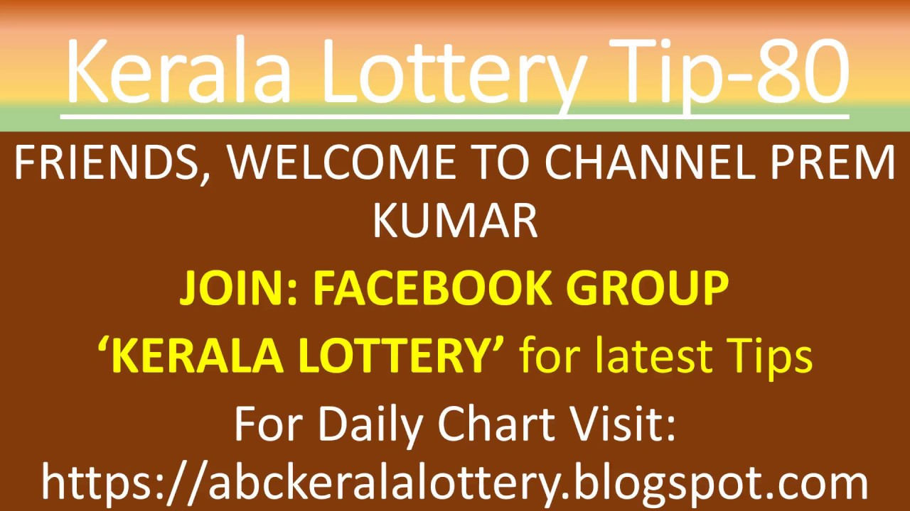 Kerala ABC Lottery Guess 24 August 2018 Tip 80
