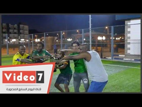 فريق -البلاك ستارز- يحصد كأس كرة القدم بمهرجان -يوم أفريقيا- بشرم الشيخ  - 03:21-2017 / 5 / 22