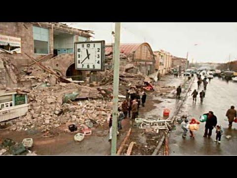 1988 Армения землетрясение