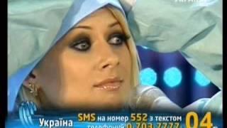 Новая Волна 2010 'Пающие трусы' 'Пластический хирург'