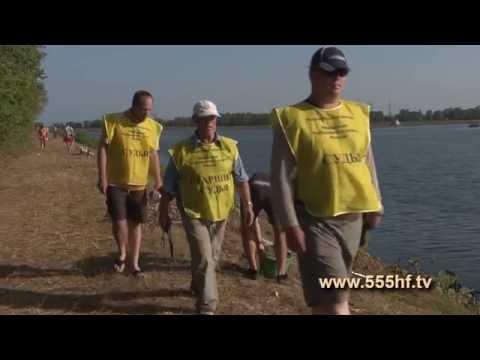 правила рыболовного спорта донная удочка