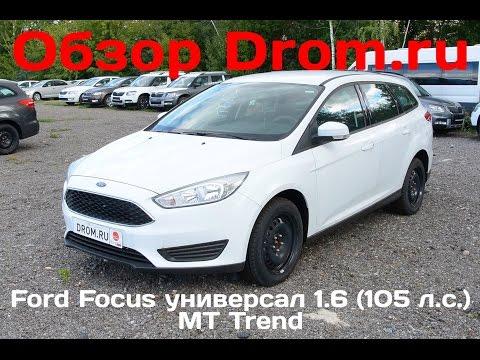 Ford Focus универсал 2016 1.6 (105 л.с.) MT Trend - видеообзор