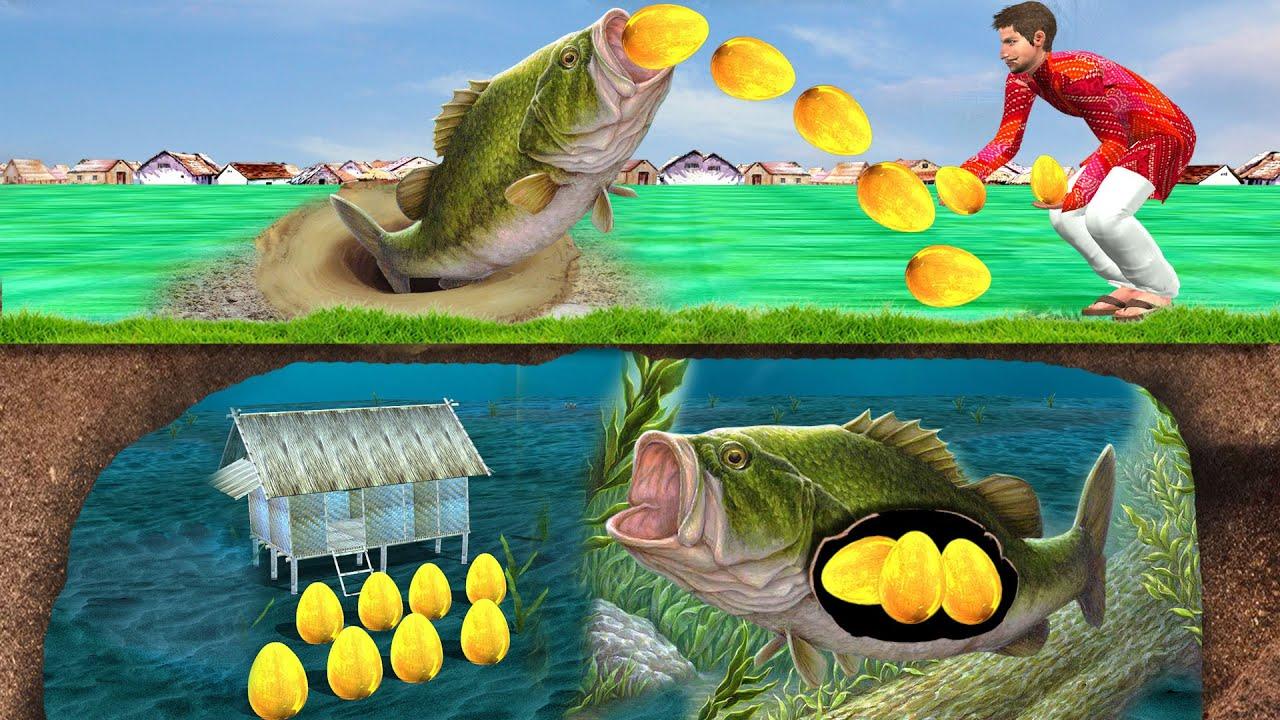 विशाल मछली के सुनहरे अंडे Giant Fish Golden Eggs Comedy Video हिंदी कहानिया Hindi Kahaniya Comedy