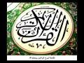 القرآن الكريم كامل بصوت عامر الكاظمي الجزء الأول