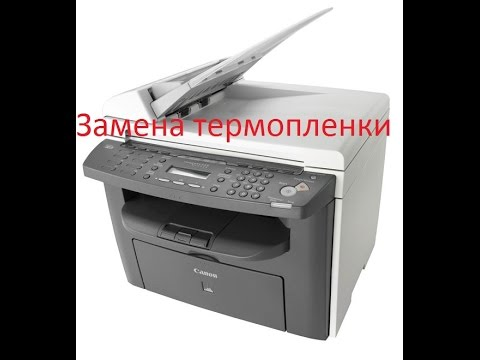 CANON I-SENSYS MF4150 PRINTER 64BIT DRIVER