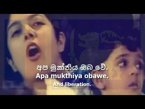 "National Anthem of Sri Lanka - ""ශ්‍රී ලංකා මාතා"" from YouTube · Duration:  2 minutes 55 seconds"