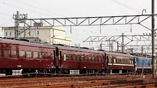 35系客車甲種輸送8560列車 やまぐち号用 旧型客車新造!
