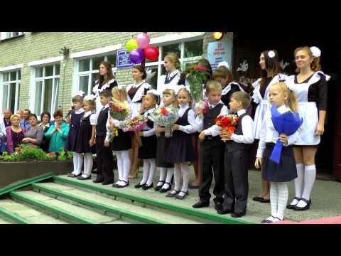 Первое сентября. Школа №9 г.Куйбышев