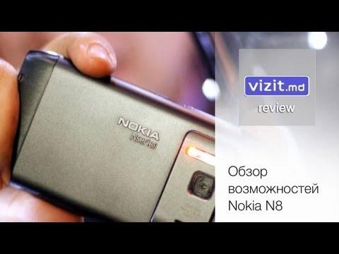 Nokia N8 обзор необычных возможностей смартфона