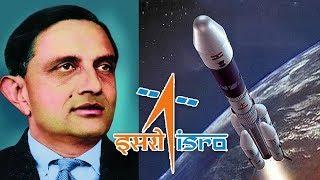 Biography of Dr  Vikram Sarabhai -       ISRO