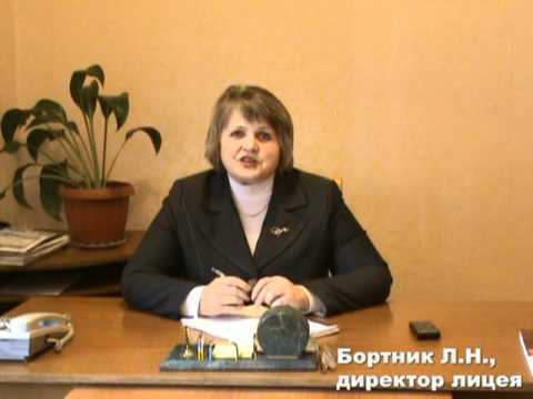 фильм Лицей № 57 г. Прокопьевска.mpg