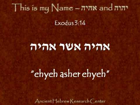 Image result for ehyer asher ehyer
