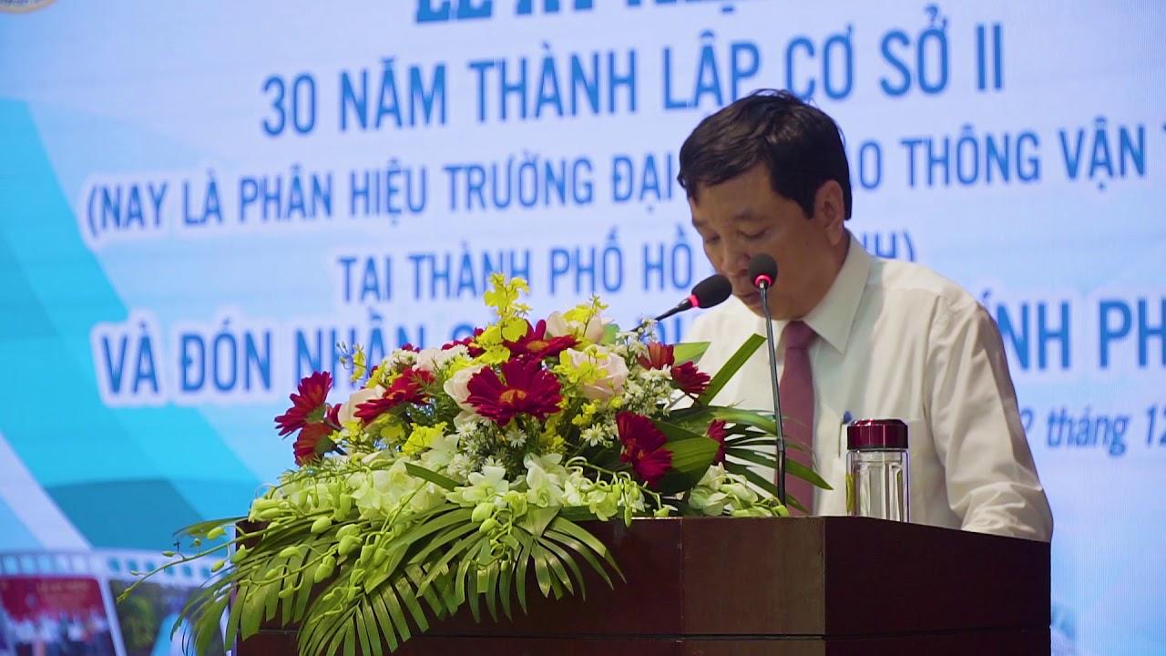 Đại diện lãnh đạo nhà trường phát biểu | Kỷ niệm 30 năm Cơ sở II | 2020.12.22.(10)