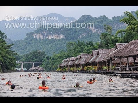 พักชิลๆ ที่ไทรโยค วิว ราฟท์ (SaiYok View Raft Kanchanaburi) กาญจนบุรี by Chillpainai.com