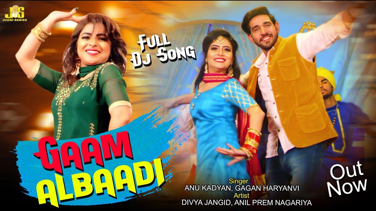 Download Anu Kadyan & Gagan Haryanvi   New Haryanvi Dj Song 2020   Latest Haryanvi Dj Songs Haryanvi