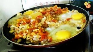 Egg Bhurji - Indian Spicy Food | Popular Indian Home | Food Fatafat