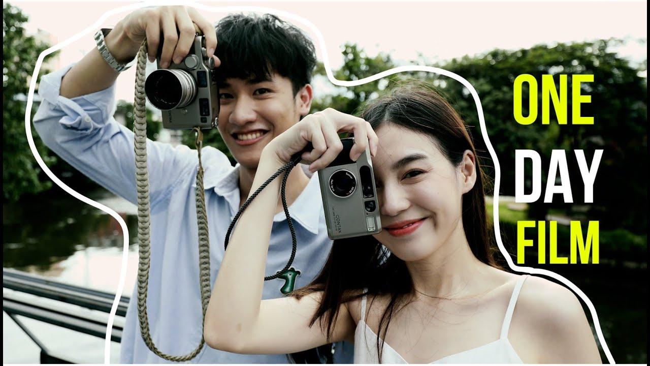ประเดิม! กล้องฟิล์มกับคุณเต ตะวัน | loverrukk x tawan