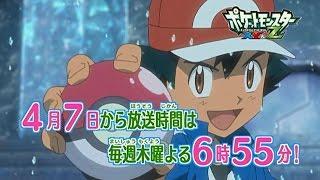 【公式】4月からアニメ放送時間がよる6時55分スタートに変わります! thumbnail