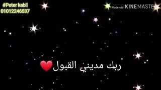 انا ف البلد دي عنتره💪 محمد رمضان