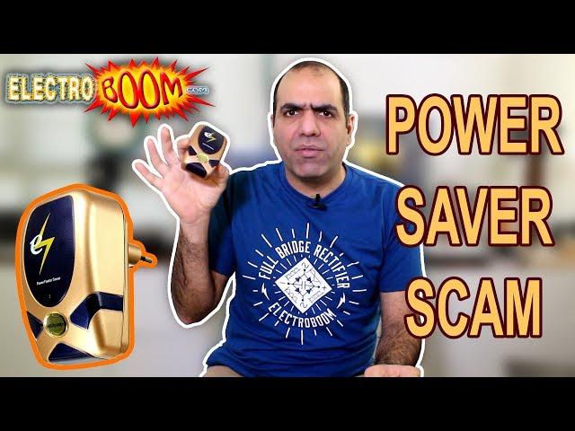 Power Saver Scam EXPOSED!