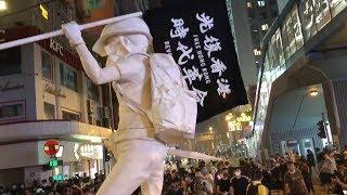 香港10.4 现场直击 -- 港府宣布周六零时起实施禁蒙面法 触发全港各地激烈抗议