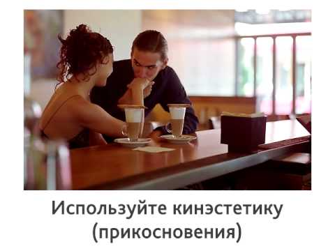 100 и 1 способ познакомиться с девушкой