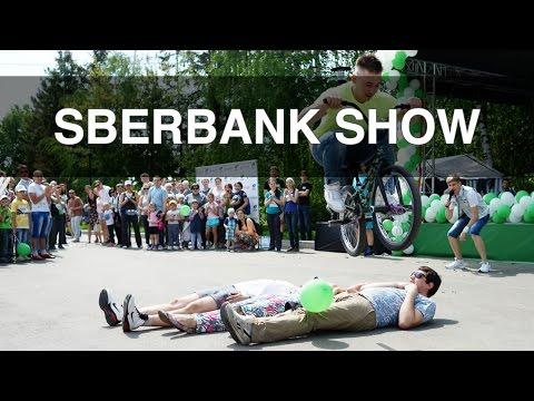 Экстремальное BMX шоу   Сбербанк. Зеленый марафон   bmxflat.ru