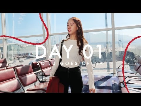 ✈ [CHINA TRAVEL] Our First Day In China DAY 1 | SO-JU TWINS