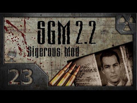 Сталкер Sigerous Mod 2.2 (COP SGM 2.2) # 23. Экзоскелет Рассвета