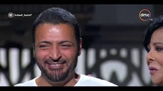 """صاحبة السعادة - إحتفال صاحبة السعادة ونجوم حلقة اليوم بعيد ميلاد النجم """" حميد الشاعري """" كابو الشلة"""