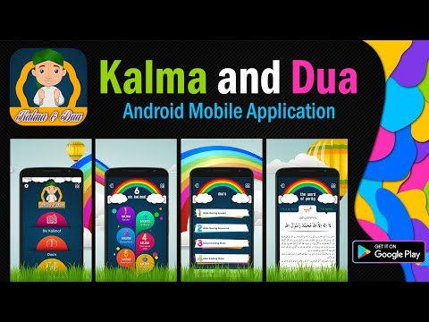 Kalma and Dua for PC - Download Free for Windows 10, 7, 8 and Mac