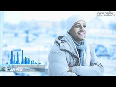 Maher Zain - Jannah ( Arabic Version )