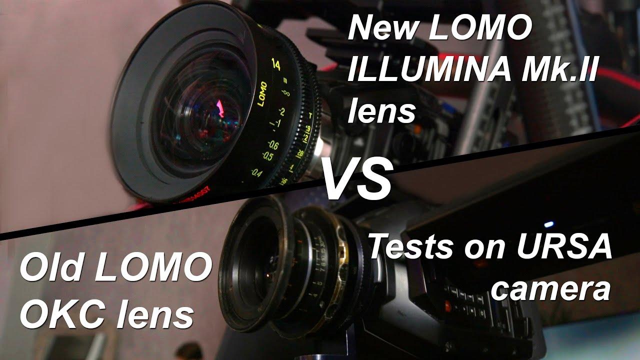 Тест новой кинооптики ЛОМО Illumina Mk.II