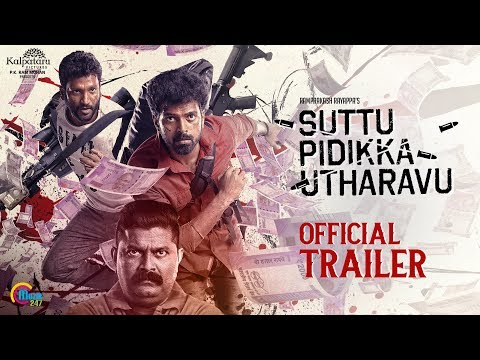 Suttu Pidikka Utharavu | Official Trailer | Mysskin, Suseenthiran, Vikranth | Ramprakash Rayappa |