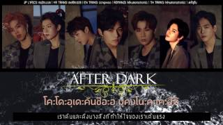 [KARAOKE/THAISUB] After Dark - INFINITE (????) MP3