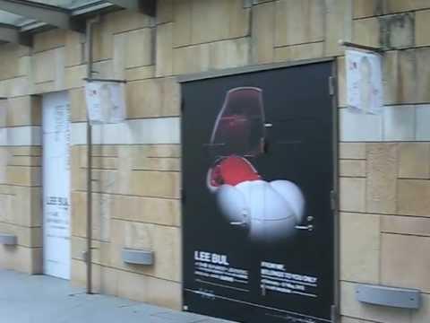 Roppongi Mori Art Museum LEE BUL