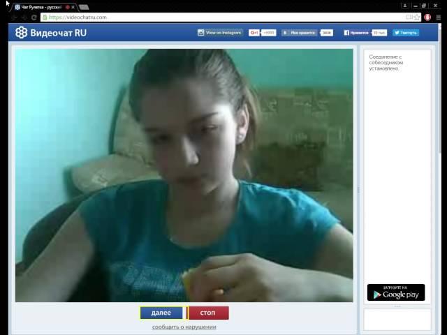 Чат Рулетка   русский видеочат наш аналог ChatRoulette   Google Chrome 18 05 2016 10 24 56