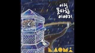 아직 못다한 이야기-나오미(Omi) Full ver.