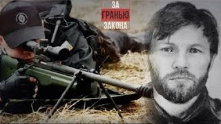 Саша Македонский - Биография киллера №1 .  Тюремная жизнь.
