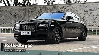 2017 Rolls Royce Ghost Black Badge - Auto Home Pistons Review