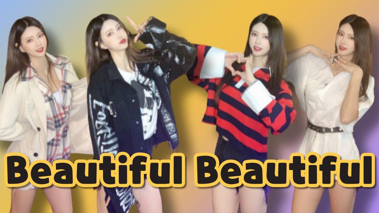 [KPOP IN PUBLIC] ONF 온앤오프 - Beautiful Beautiful 뷰티풀 뷰티풀 | 커버댄스 Dance Cover (with 울트라패션)