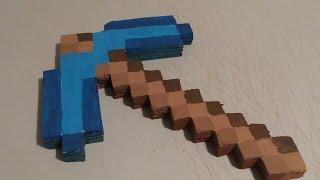 как сделать кирку из minecraft своими руками