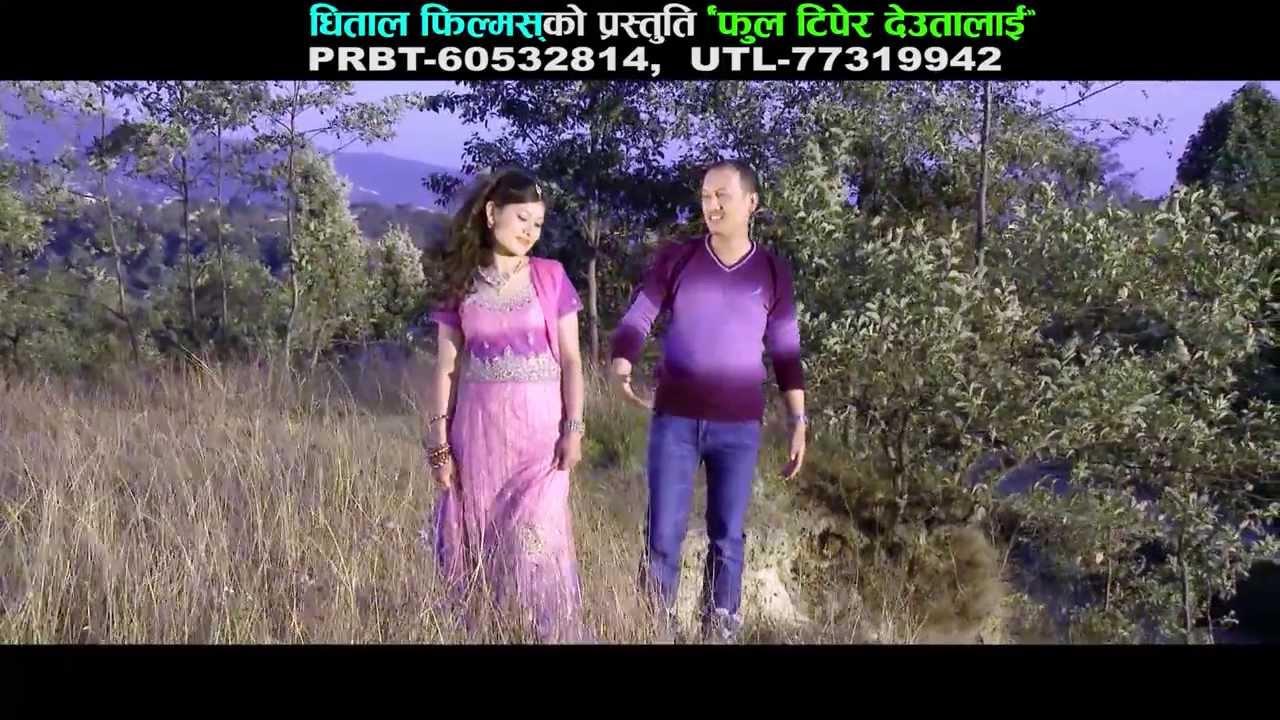 Phool Tipera Deuta Lai By Ganesh Raskoti Magar And Radhika ...