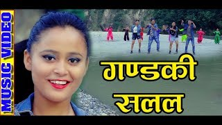 New Nepali Dohori Song 2074 | Gandaki salal | By Dolraj Barghare & Niru Shrees FT:SUMAN THAPA MAGAR