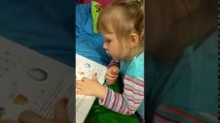 Учимся читать  Букварь Жукова в 4 года